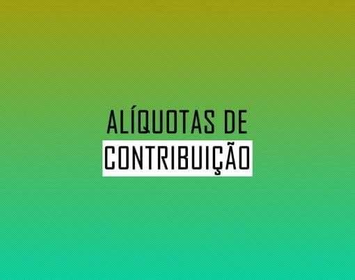 aliquotas-de-contribuicao-inss-e-previdencia-privada-2021